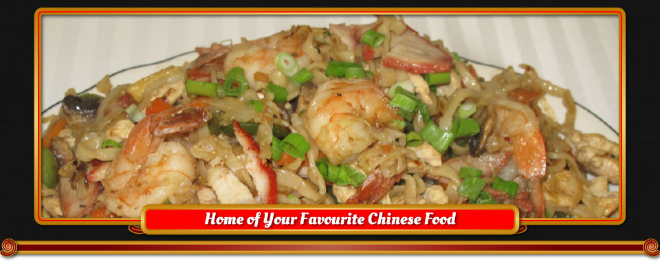 Home of Your Favourite Chinese Food | Shrimp and noodles
